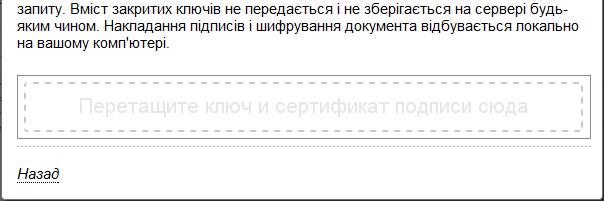 Подписать договор электронной отчетности образец заявления на регистрацию ип в минске